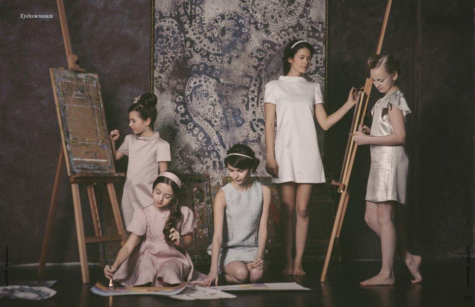 Evgenia Pavlenko & Open Art Studio for LAPSET MAGAZINE #8