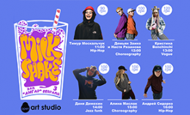 03.02 - Milkshake 20 by Open Art Studio