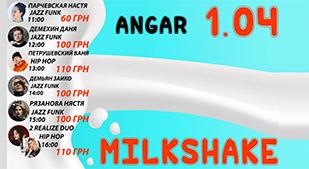 01.04 - Milkshake by Open Art Studio