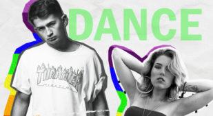 Набор в группы - DANCE